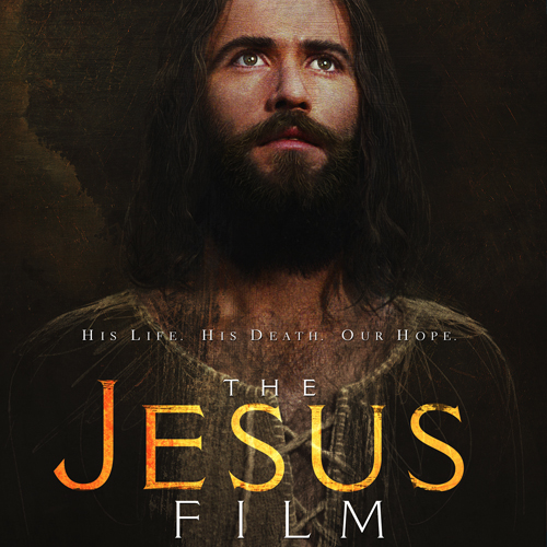 فيلم حياة السّيد المسيح