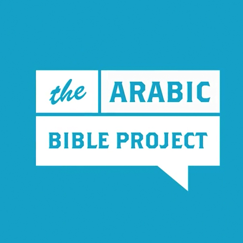 قناة المجد - فريق الكتاب المقدس التوضيحي